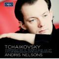 柴可夫斯基:第六號交響曲、羅密歐與朱麗葉幻想序曲 Tchaikovsky:Symphony No. 6 & Romeo & Juliet Fantasy Overture