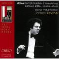 馬勒:第二號交響曲「復活」(1989年8.月19日薩爾茲堡現場演出) Mahler:Symphony No. 2 in C minor 'Resurrection'