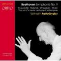 貝多芬:第九號交響曲(1954.8.9現場錄音) Beethoven:Symphony No. 9 in D minor, Op. 125 'Choral' (1954.8.9 Live Recording)
