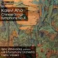 阿侯:中國歌曲集、第四號交響曲 Aho:Chinese Songs and Symphony No.4