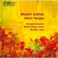 盛宗亮:沉默的寺廟 Bright Sheng:Silent Temple - Chamber Music