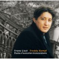 李斯特:超技練習曲 Liszt:12 Etudes d'execution transcendante