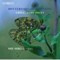 葛利格:抒情小品、皮爾金精選 Grieg:Lyric Pieces、Butterflies and Illusions