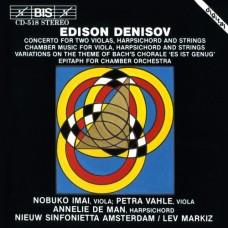 丹尼索夫:雙中提琴協奏曲/給中提琴、大鍵琴與絃樂的室內樂/巴哈聖詠主題變奏曲/給室內管絃樂團的墓誌銘 Denisov:Concertos