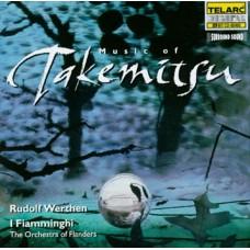 武滿徹作品集 Music of Takemitsu