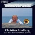 管樂風暴 (克里斯蒂安.林柏格, 長號 / 東京佼成管樂團 / 今村能, 指揮) Windpower (Christian Lindberg, trombone / Kosei Wind Orchestra / Chikara Imamura)