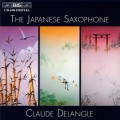 日本薩克斯風曲集 The Japanese Saxophone