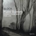 布洛赫:鋼琴五重奏 Bloch:Piano Quintets