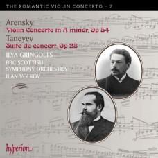 浪漫小提琴協奏曲第7集 - 阿倫斯基、塔涅耶夫 The Romantic Violin Concerto 7 - Taneyev & Arensky