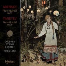 阿倫斯基、塔涅耶夫:鋼琴五重奏 Arensky & Taneyev:Piano Quintets