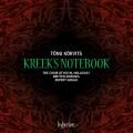 Kõrvits:Kreek's Notebook