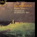 拉赫曼尼諾夫:鋼琴三重奏 Rachmaninov:Piano Trios
