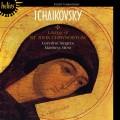 柴可夫斯基:聖金口若望的禮儀 Tchaikovsky:Liturgy of St John Chrysostom