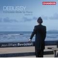 德布西:鋼琴作品集第五集 Debussy:Complete Works for Piano, Vol.5 (Bavouzet 巴佛傑, 鋼琴)