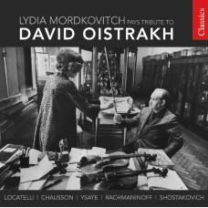 莉蒂亞向歐伊斯特拉夫致敬 Lydia Mordkovitch pays tribute to David Oistrakh