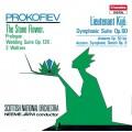 普羅高菲夫:《基傑少尉》管弦樂組曲、《石花》芭蕾舞組曲等Prokofiev:Lieutenant Kije Suite Etc--Sno/Jarvi