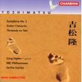 吉松隆:吉他協奏曲 《飛馬效應》、第二號交響曲、《Toki輓歌》