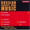 俄羅斯管樂團作品集 Russian Concert Band Music