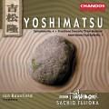 吉松隆:第4號交響曲、長號協奏曲、原子心俱樂部第1號組曲 Yoshimatsu:Symphony No.4 ect.