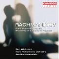 拉赫曼尼諾夫:第1~4號鋼琴協奏曲、帕格尼尼主題狂想曲 Rachmaninov:Piano Concertos 1 - 4 (E.Wild / Royal Philharmonic Orchestra / Jascha Horenstein)