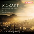 莫札特:降E大調嬉遊曲 Mozart:Divertimento in E flat major