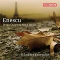 安奈斯可:第一、二號鋼琴四重奏 Enescu:Piano Quartets Nos. 1 & 2
