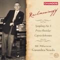 拉赫曼尼諾夫:第三號交響曲 Rachmaninoff:Symphony No. 3