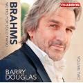 布拉姆斯:鋼琴獨奏作品第二集 Brahms:Works for Solo Piano, Vol. 2