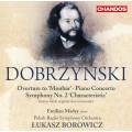 """多布金斯基:蒙巴序曲、鋼琴協奏曲、第二號交響曲 Dobrzyński:Monbar Overture、Piano Concerto、Symphony No. 2, """"Characteristic"""""""