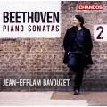 貝多芬:鋼琴奏鳴曲第二集 Beethoven: Piano Sonatas Volume 2 (Bavouzet 巴佛傑, 鋼琴)