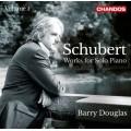 舒伯特:鋼琴獨奏作品第一集 Schubert:Works for Solo Piano Vol. 1