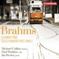 布拉姆斯:大提琴奏鳴曲、豎笛三重奏 Brahms:Cello Sonatas & Clarinet Trio