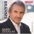 布拉姆斯:鋼琴獨奏作品第三集 Brahms:Works for Solo Piano, Vol. 3