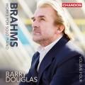 布拉姆斯:鋼琴獨奏作品第四集 Brahms:Works for Solo Piano, Vol. 4