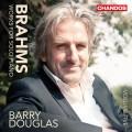 布拉姆斯:鋼琴獨奏作品第五集 Brahms: Works for Solo Piano Vol. 5