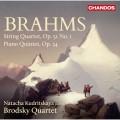 布拉姆斯:第一號弦樂四重奏、鋼琴五重奏 (布羅茲基四重奏) Brahms:String Quartet No. 1 & Piano Quintet (Brodsky Quartet)