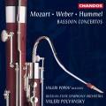 莫札特、韋伯、胡麥爾:低音管協奏曲 Mozart/ Weber/Hummel:Bassoon Concertos