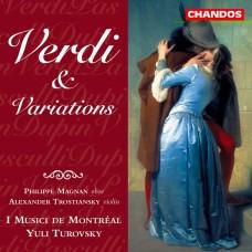 (黑膠版)威爾第與變奏曲 Verdi & Variations