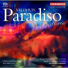 費爾德豪許:神劇《天堂》 Veldhuis:Paradiso