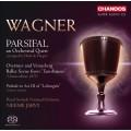 華格納改編系列第二集~帕西法爾 Wagner Transcriptions Volume 2:Parsifal