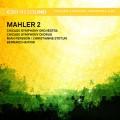 (2SACD) 馬勒:第二號交響曲 (海汀克 / 芝加哥交響樂團) Mahler:Symphony No. 2 (Bernard Haitink / CSO)
