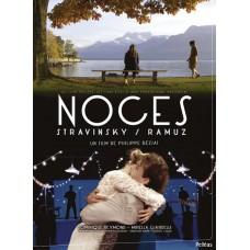 (DVD)Noces: Stravinsky / Ramuz