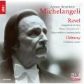 追憶鋼琴名家~米開蘭傑利 IN MEMORIAM ARTURO BENEDETTI MICHELANGELI (1920-1995)