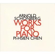 荀伯格:鋼琴作品集 Schonberg:Works For Piano