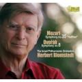 德弗札克:第8號交響曲、莫札特:第35號交響曲 Dvorak:Symphony No.8、Mozart:Symphony No.35