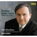 布拉姆斯 & 聖桑:第二號鋼琴協奏曲 Brahms & Saint-Saëns:Piano Concerto No. 2