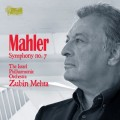 馬勒:第七號交響曲 Mahler:Symphony No. 7 in E minor