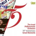 (2CD)ORCH. PHILH. D'ISRAREL/75e anniversaire