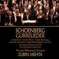 荀白克:古雷之歌、昇華之夜 Schoenberg:Gurrelieder、Verklärte Nacht