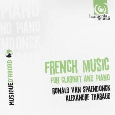 芳斯瓦-費德里克.基 / 貝多芬:第29、30號鋼琴奏鳴曲 (芳斯瓦-費德里克.基, 鋼琴)  Francois-Frederic Guy / Beethoven:Piano Sonatas